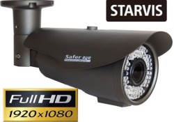 camera-supraveghere-full-hd-sony-starvis-ir-60-m-varifocala-972